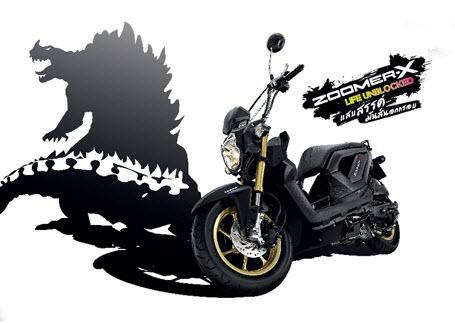 Honda ZOOMER X Life Unblock 2014
