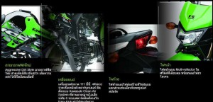 Kawasaki KSR 110 สเปค