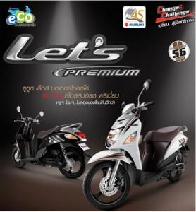 ข้อมูลผ่อนSUZUKI-Let's-Premium-2014