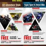 จอง SUZUKI Big Bike ทุกรุ่นภายในงาน Motor Show 2015 รับทันทีฟรีประกันภัยชั้น 1 ค่าจดทะเบียน พ.ร.บ. พร้อม Roadside Assistance Package (บริการช่วยเหลือรถเสียฉุกเฉิน 24 ชั่วโมง)