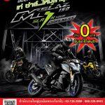 BIG Motor Sale 2017