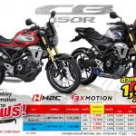 Honda CB150R exmotion ดาวน์9900บาท