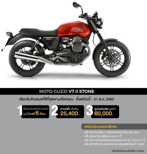 MOTO-GUZZI-V7-II-STONE
