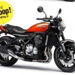 New Kawasaki Z900RS