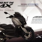 ราคาของแต่ง YAMAHA XMAX 300 ABS