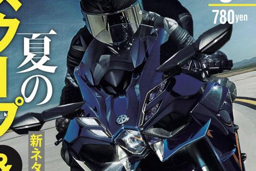Kawasaki-Ninja-H2-Sport-Tourer