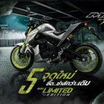 Yamaha M-SLAZ Limited Edition ที่มีเพียงแค่ 1,500 คันทั่วโลก