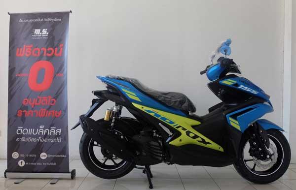 2017-Aerox155cc สีน้ำเงิน