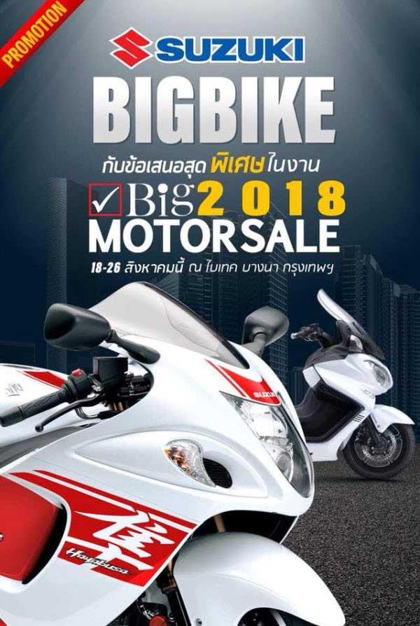 Suzuki Big Motor Sale 2018