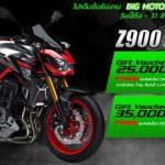 โปรโมชั่นBig Motor Sale 2018