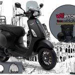 โปรโมชั่นVespa 125 cc ฟรีดาวน์2019 ออกง่ายได้รถไว