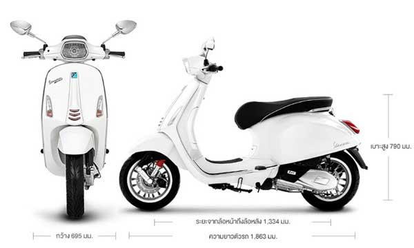 Vespa-Sprint-150-I-GET-ABS