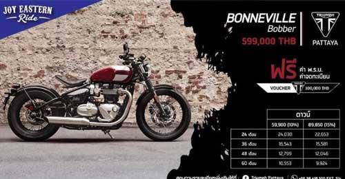 Triumph-Bonneville-Bobber-2019