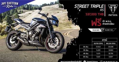 Triumph-Street-Triple-RS2019