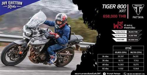 Triumph-Tiger800xrt2019