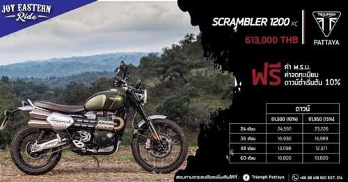 Triumph-scrambler-1200-xc