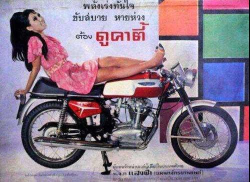 Ducati-60-70