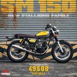 รถจักรยายนต์ราคาถูกกว่ามือถือ SM150