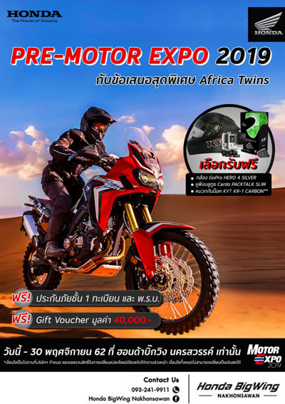 AFRICA-TWIN-2019