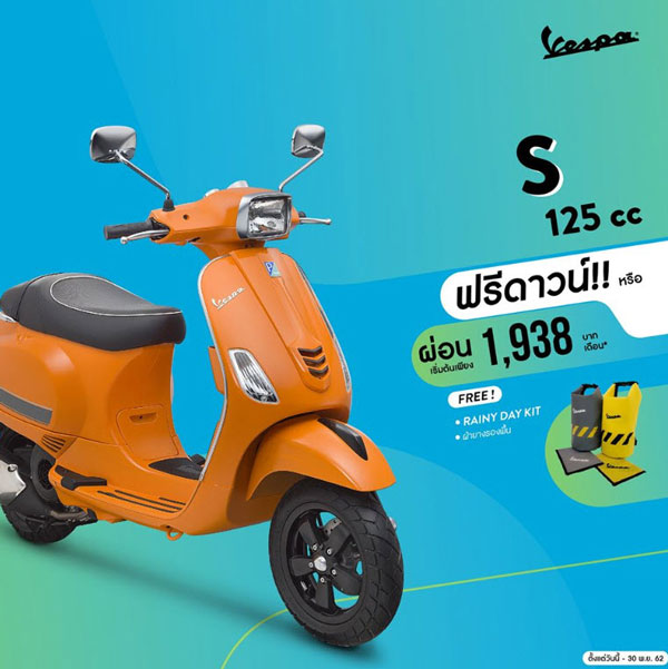 NEW LX 125 i-Get สเปค