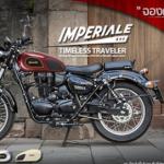 อยากออกเดินทางไกลๆกับมอไซค์สักคัน  Imperiale400 ราคา 139,900 บาท