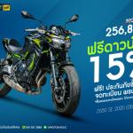 ออกรถทดสอบ (Demo) Z650 SE 2020 ฟรีดาวน์ 15%